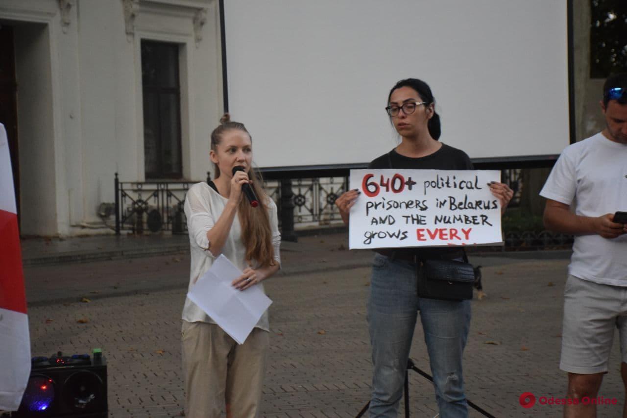 В Одессе белорусы провели акцию солидарности «Пустите врачей к политзаключенным» (фото)