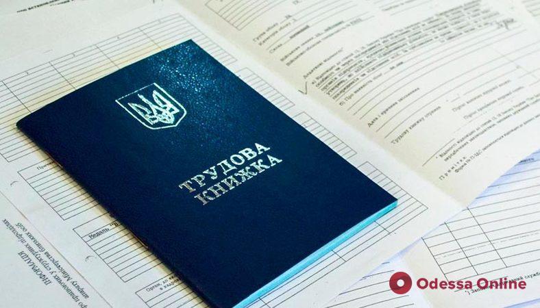 Служба занятости: каждый второй безработный в Одесской области имеет высшее образование