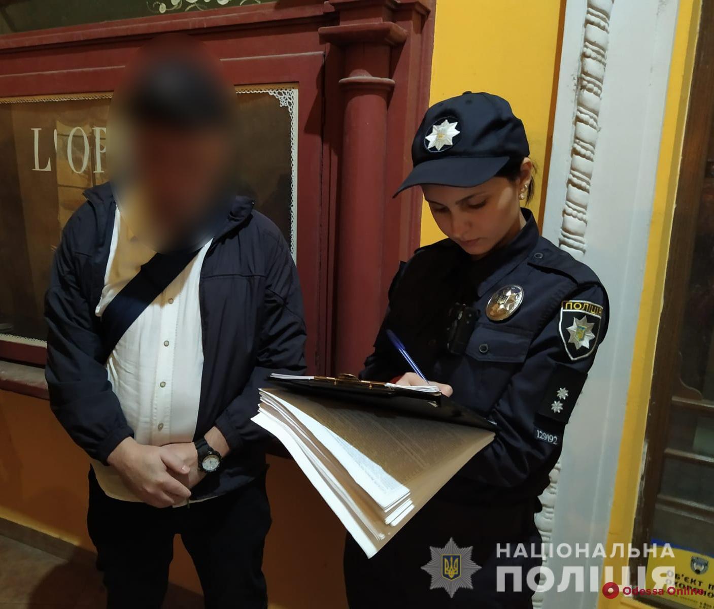 В Одессе во время праздничного концерта ко Дню города поймали горе-карманника