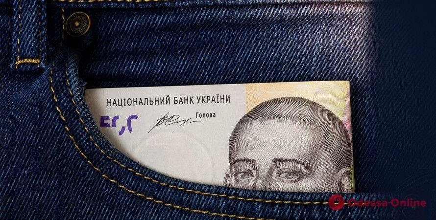 Расходы украинцев: больше 60% – на еду, коммуналку, алкоголь и сигареты