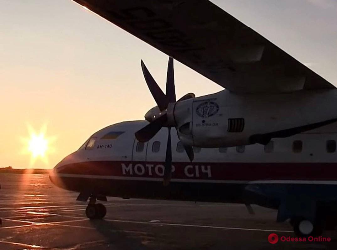 «Мотор Сич» с 23 сентября сокращает количество авиарейсов между Одессой и Киевом