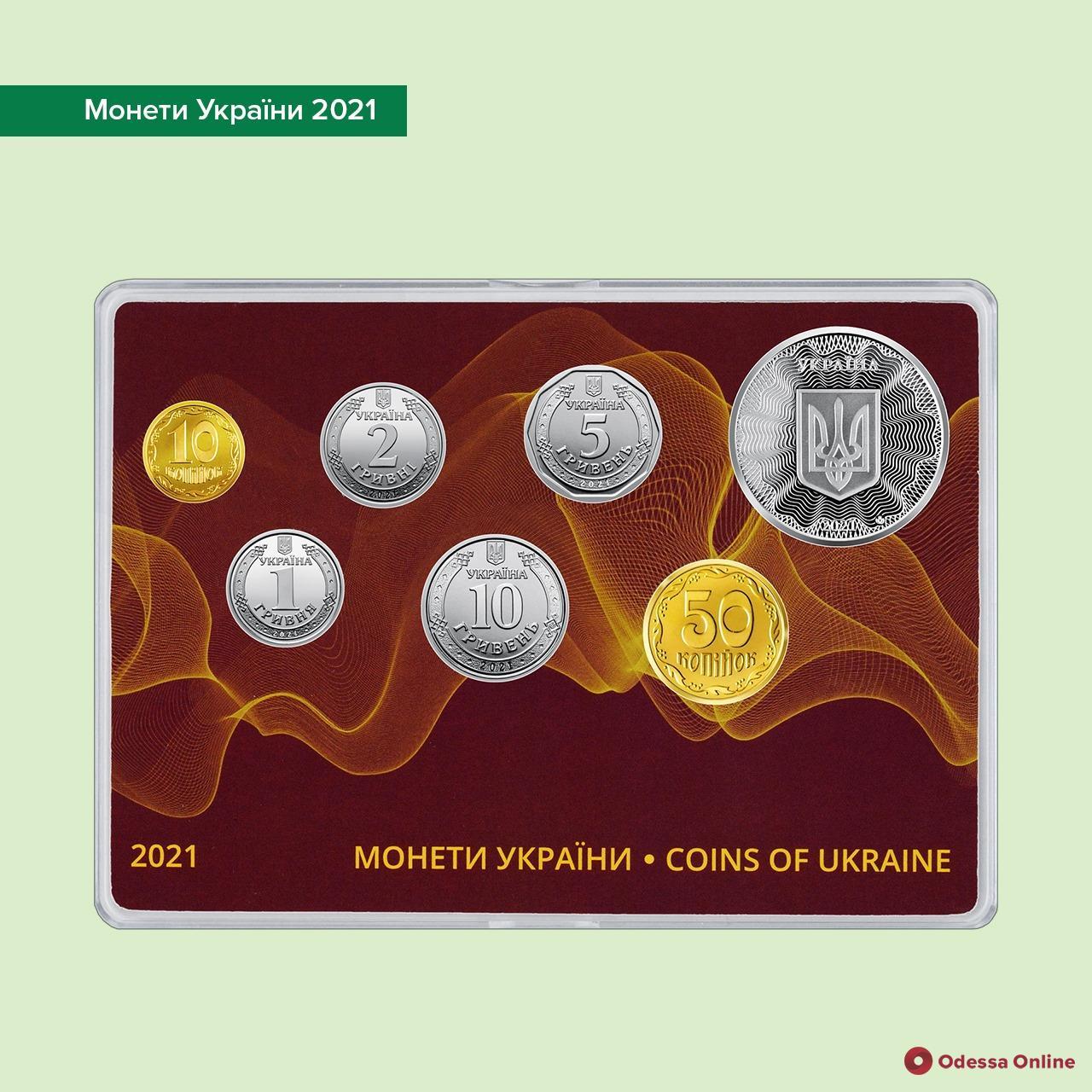 В Украине в честь 25-летия гривны выпустят коллекцию памятных монет