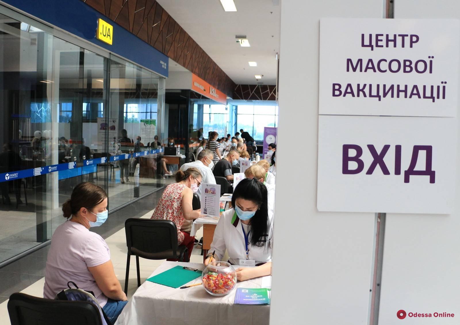 Pfizer, AstraZeneca и CoronaVac: в Одессе открыты десять пунктов массовой вакцинации