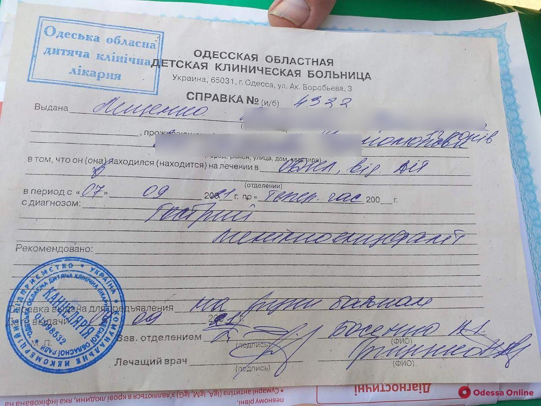В Черноморске школьника парализовало после укуса клеща