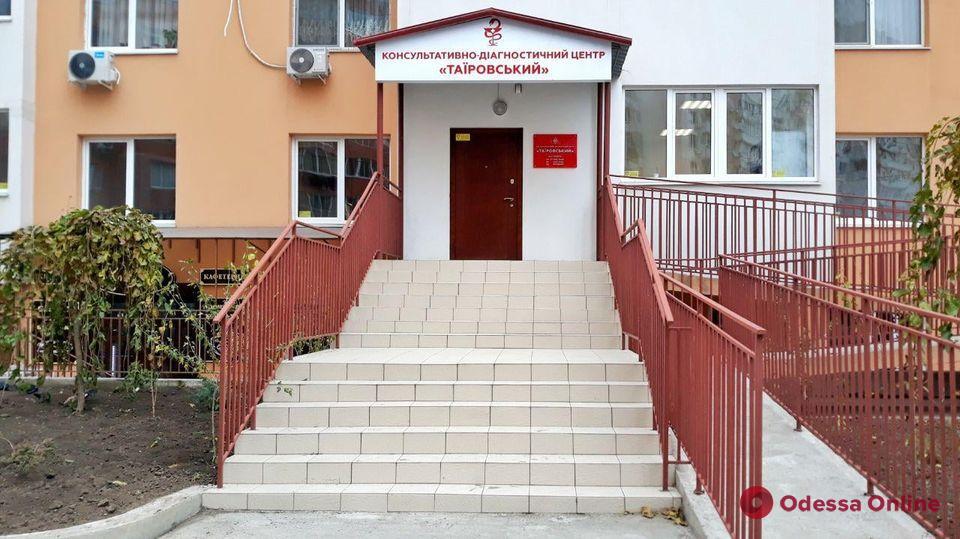 В Одессе открылись три новых пункта массовой вакцинации от COVID-19