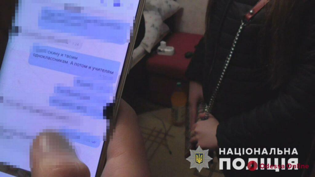 В Одессе будут судить серийного педофила