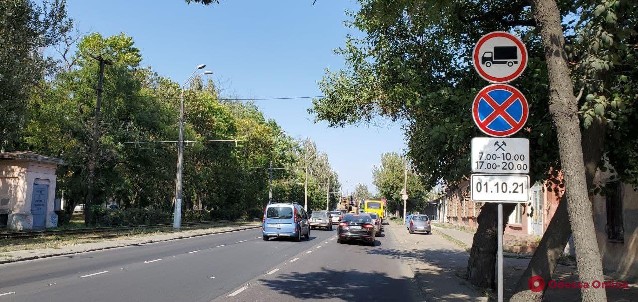 На Черноморского казачества установили дорожные знаки о запрете въезда грузового транспорта в часы пик