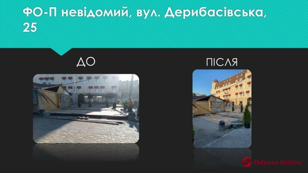 МАФы, лотки и помосты: в Одессе демонтировали 16 объектов незаконной торговли (фото)