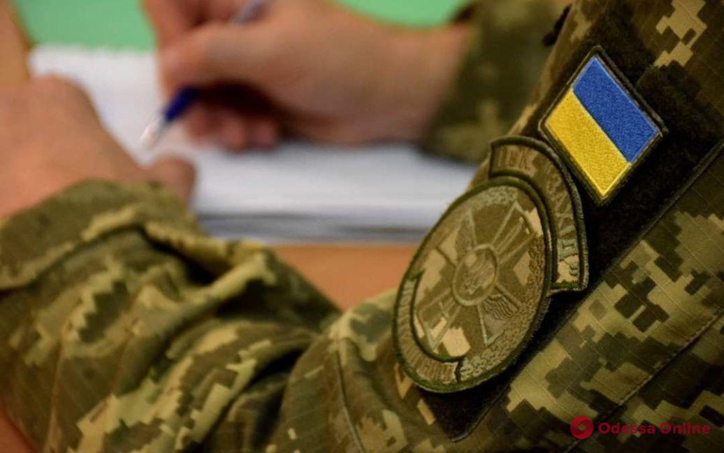Допустил кочегара к секретным документам: в Одесской области оштрафовали военкома