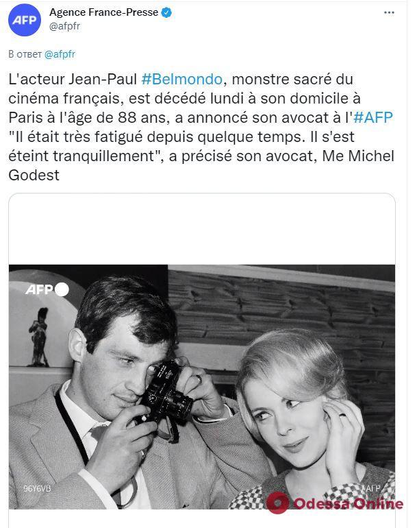 Умер Жан-Поль Бельмондо