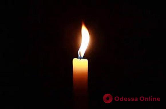 В Одессе умер выдающийся педагог