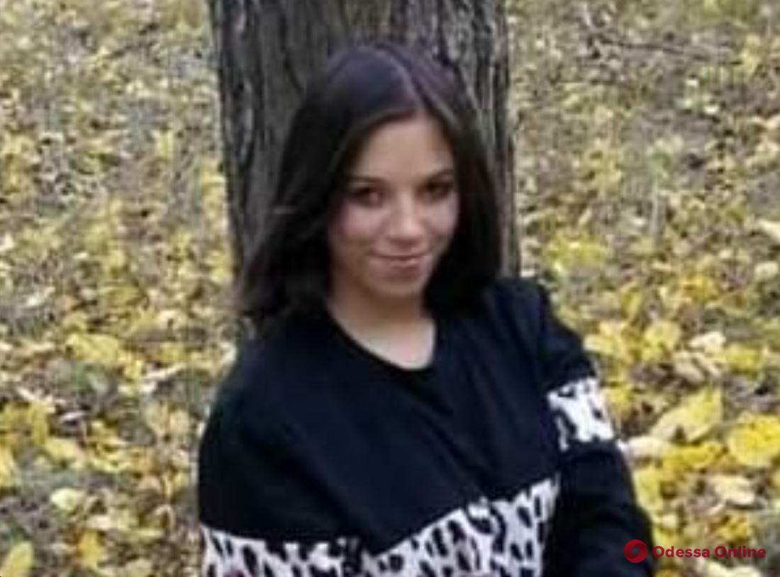 В Одесской области разыскивают 16-летнюю девушку