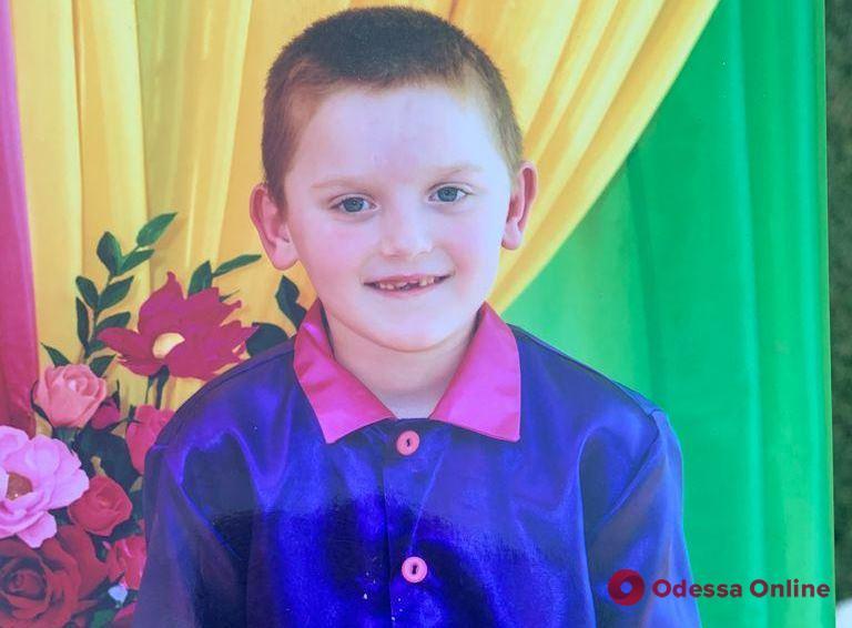 В Одесской области пропал без вести 7-летний мальчик (обновлено)