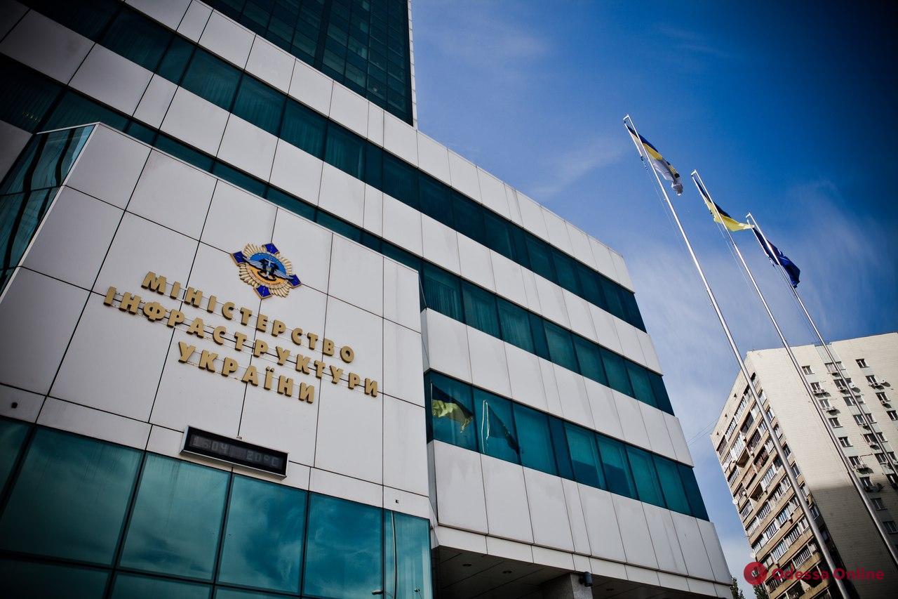 В Украине за туризм теперь будет отвечать не Минкульт, а Мининфраструктуры