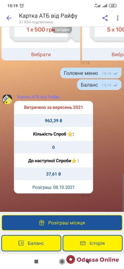 Владельцами новых банковских карт АТБ-Pay стали уже более 350 тысяч украинцев: какие преимущества, новые возможности и призы они получили