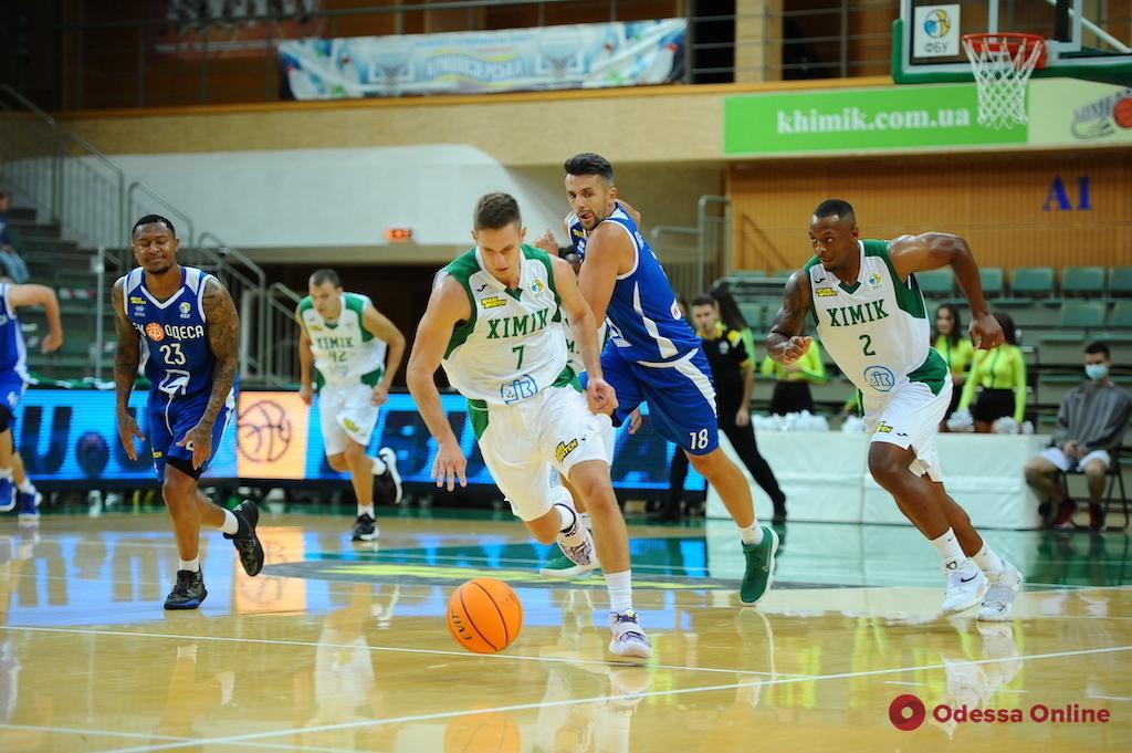 Баскетбол: «Химик» победил «Одессу» в стартовом матче Суперлиги