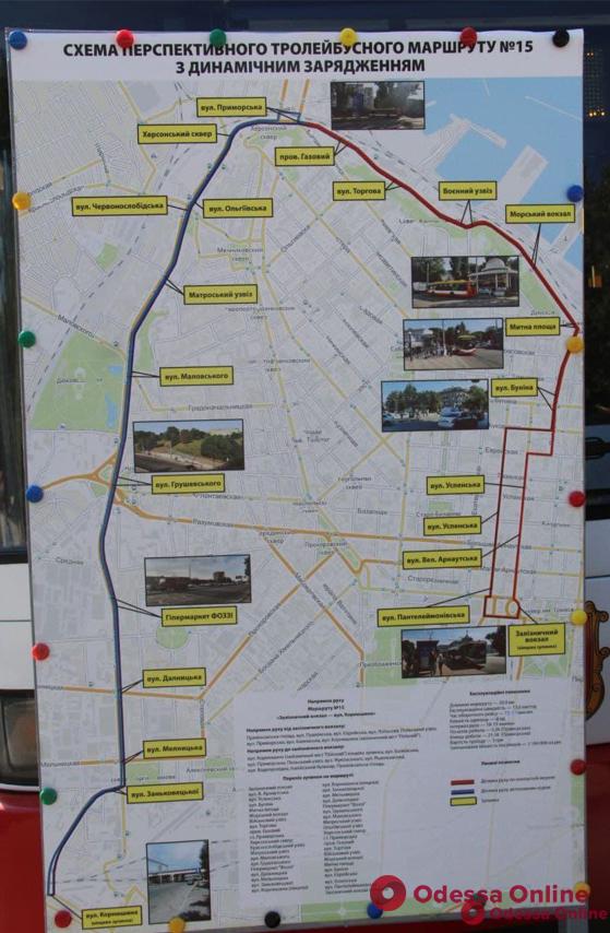 В октябре на новый маршрут «Ж/Д вокзал – Корнюшина» выйдут три электробуса