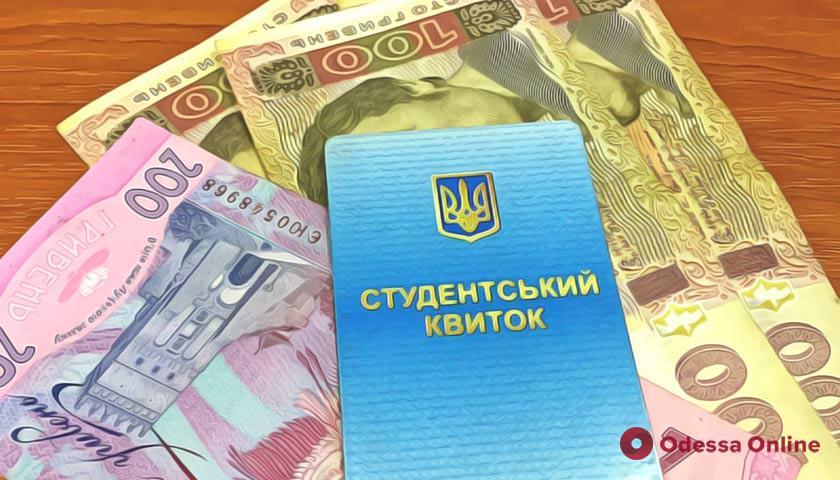 Украинским студентам с 1 января повысят стипендии