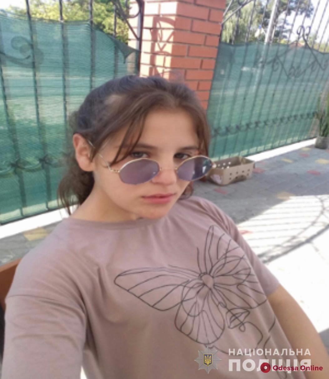 В Одесской области пропала 15-летняя девочка (обновлено)