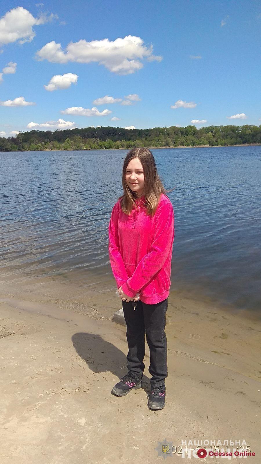 Под Одессой пропала 10-летняя девочка (обновлено)