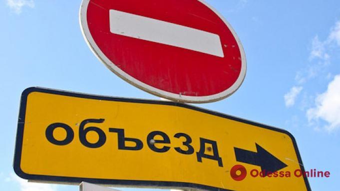 Участок улицы Бориса Литвака будет перекрыт для транспорта до 30 ноября