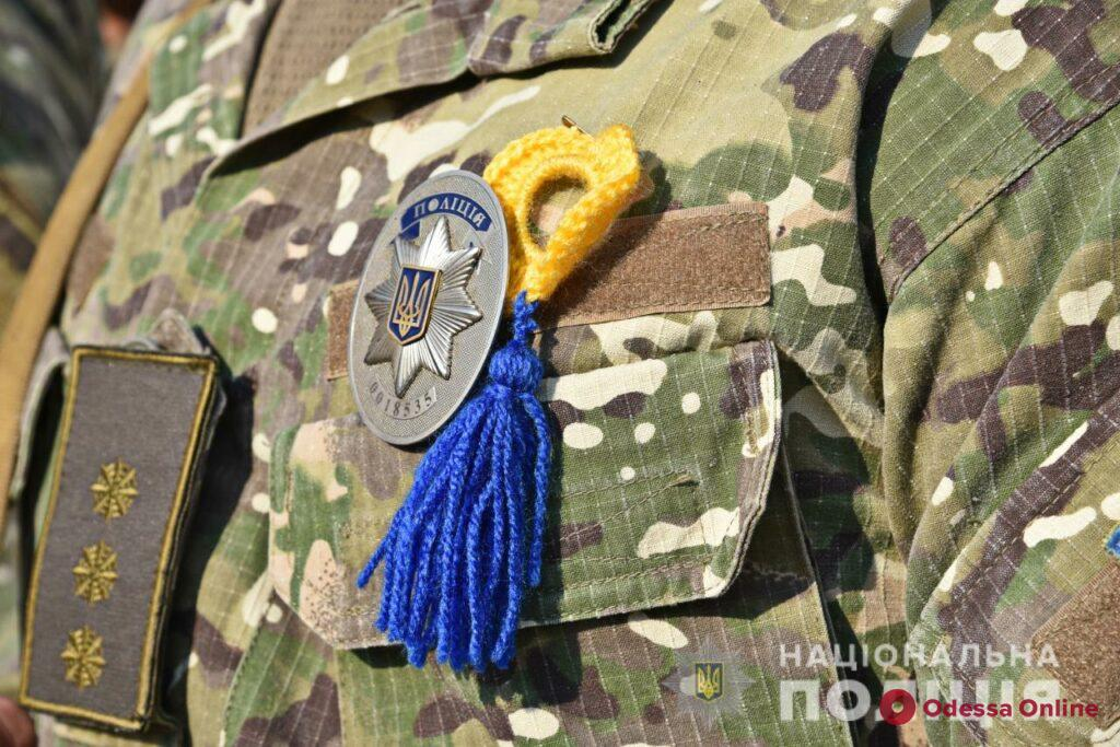 Одесские правоохранители отправились на ротацию в зону ООС