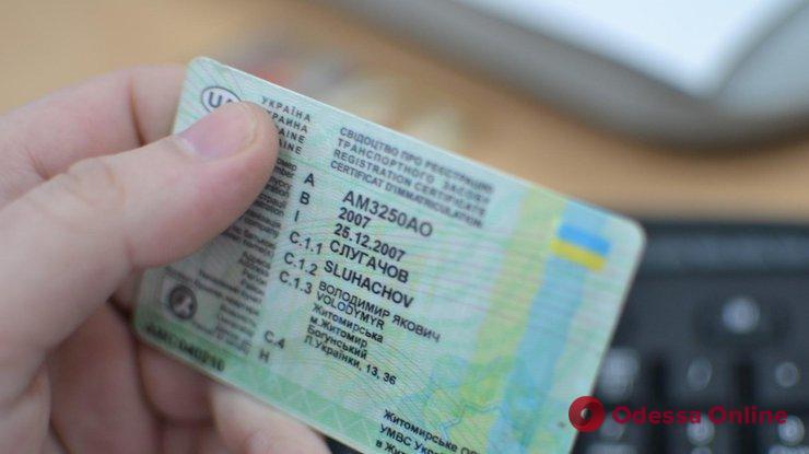 Отдельные права на «автомат»: водительские удостоверения в Украине теперь выдают по-новому