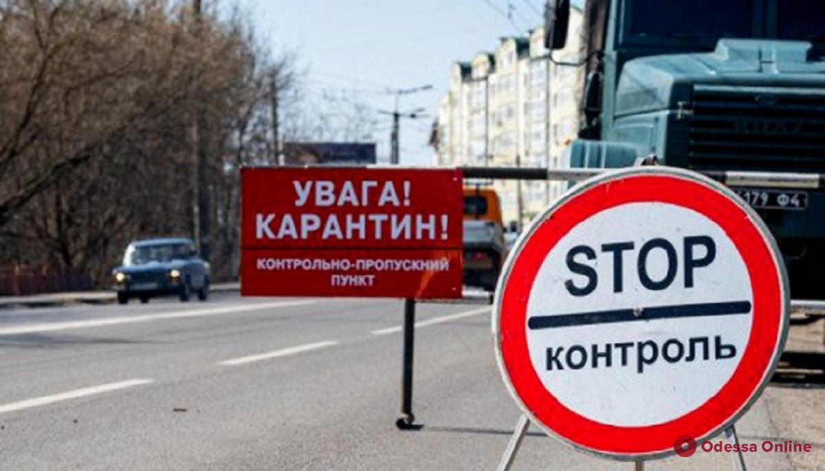 Четыре области Украины могут из «зеленой» зоны карантина сразу перейти в «красную»