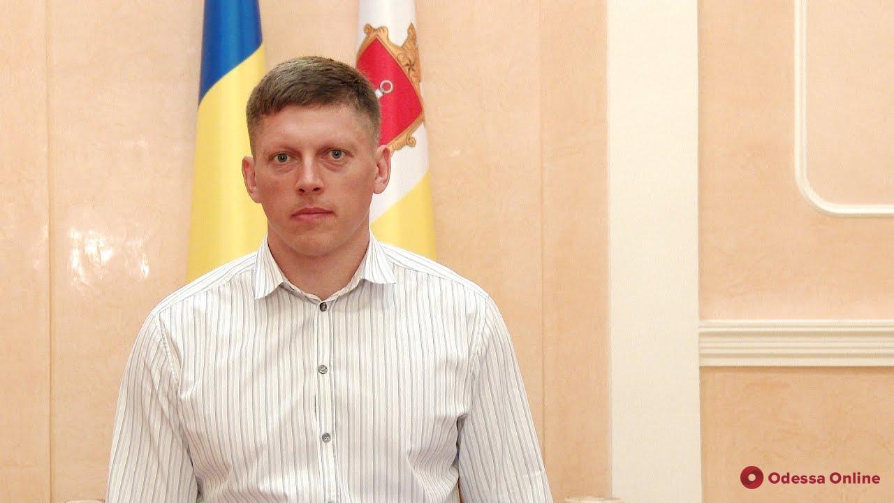 Официально: в Одессе появился новый начальник департамента экологии