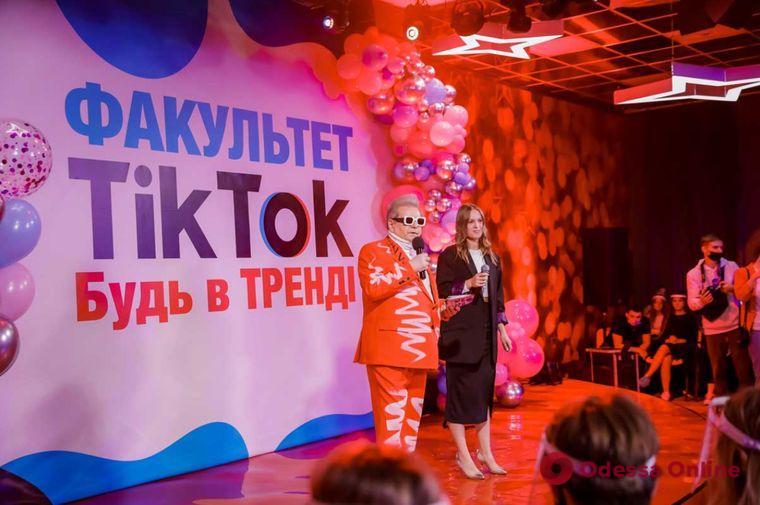 Поплавский открыл факультет TikTok