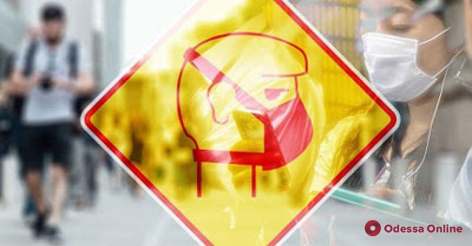 Вопрос о переходе в «желтую» зону будет решаться на следующей неделе, — Ляшко