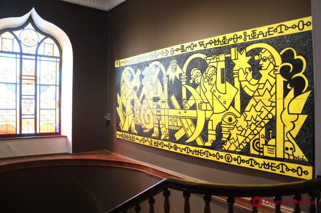«Руки вечности»: Одесский худмузей презентовал работу победителя художественного конкурса OFAM WALL (фото)