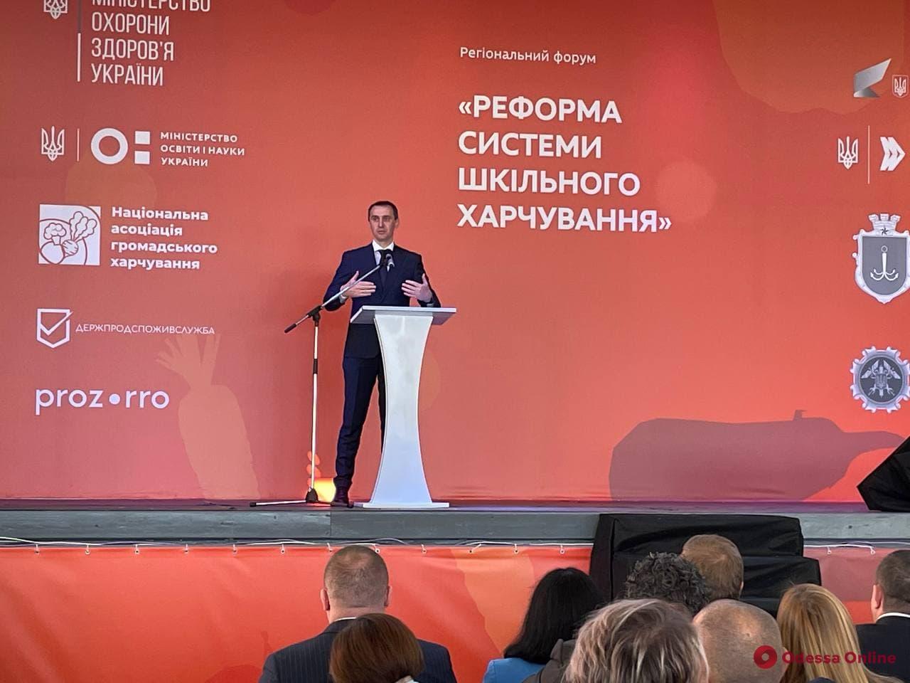 Украина пока остается в «зеленой» зоне, а МОЗ добивается смягчения требований для работы школ в «желтой», — министр здравоохранения Ляшко
