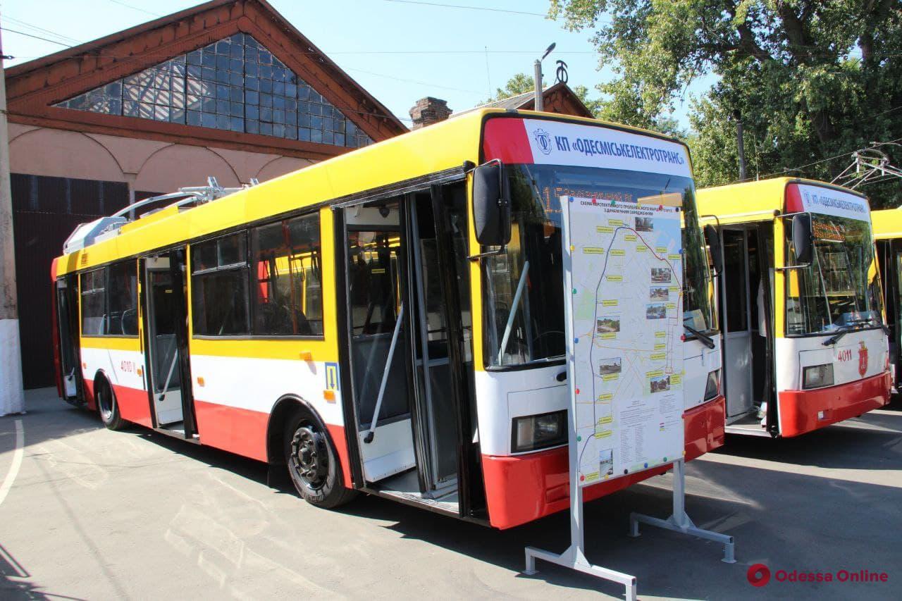 В Одессе разработали новый маршрут электротранспорта