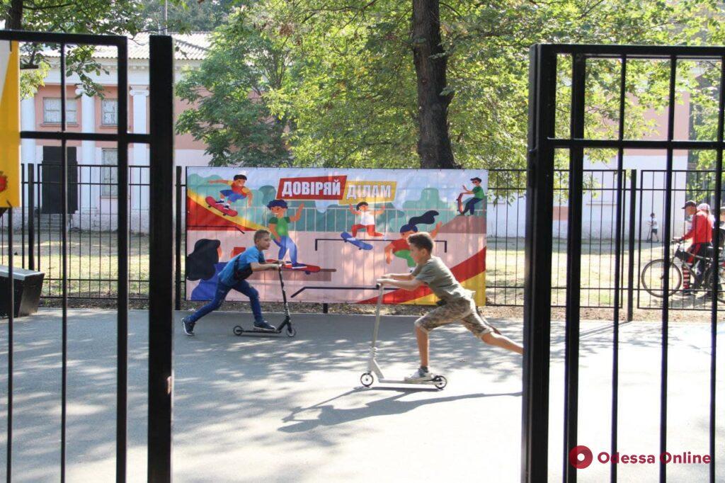 В Одессе открыли новый скейт-парк (фото)