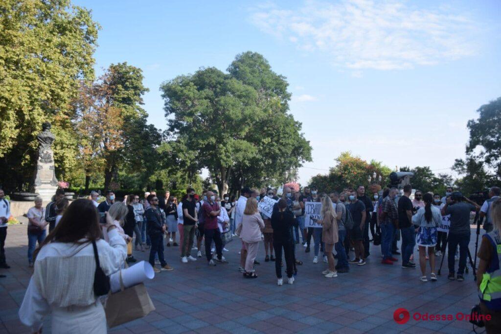 На Думской площади проходят сразу три митинга (обновлено)