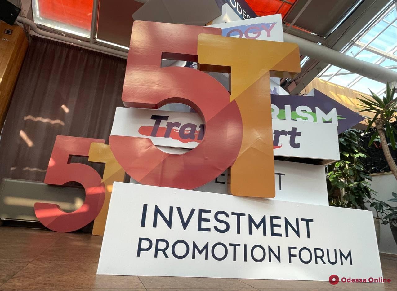 В Одессе проходит масштабный инвестиционный форум 5Т