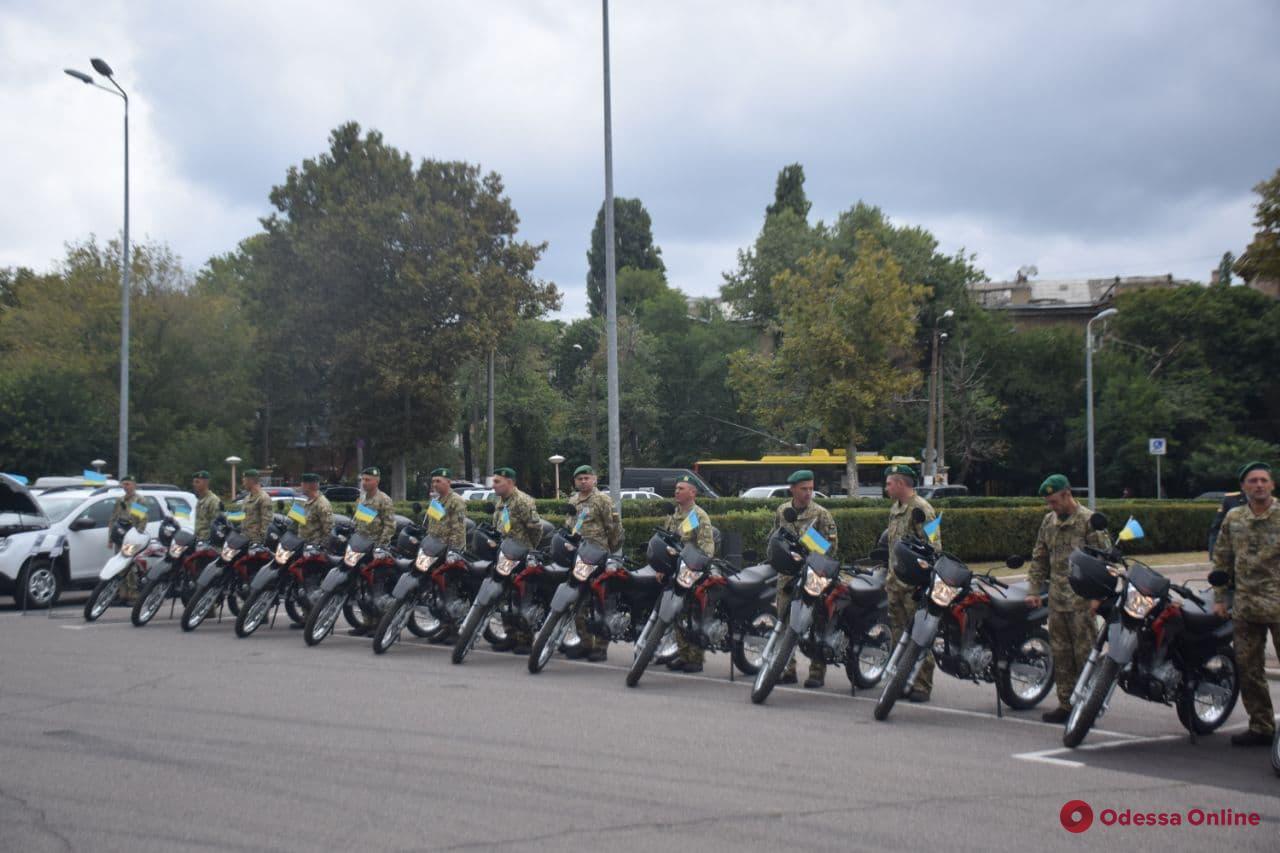 В Одессе пограничники получили новые мотоциклы и автомобили (фото, видео)