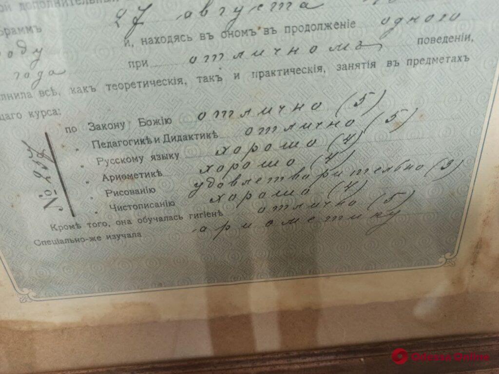 Выставка «Учитель и ученик»: в Одессе отмечают юбилеи Костанди и Синицкого