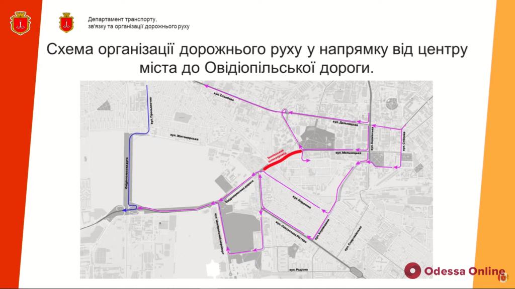 Разработана схема отвода транспорта на период реконструкции Ивановского моста
