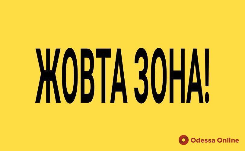 Завтра комиссия ТЭБ и ЧС рассмотрит вопрос об установлении «желтой» зоны с 22 сентября