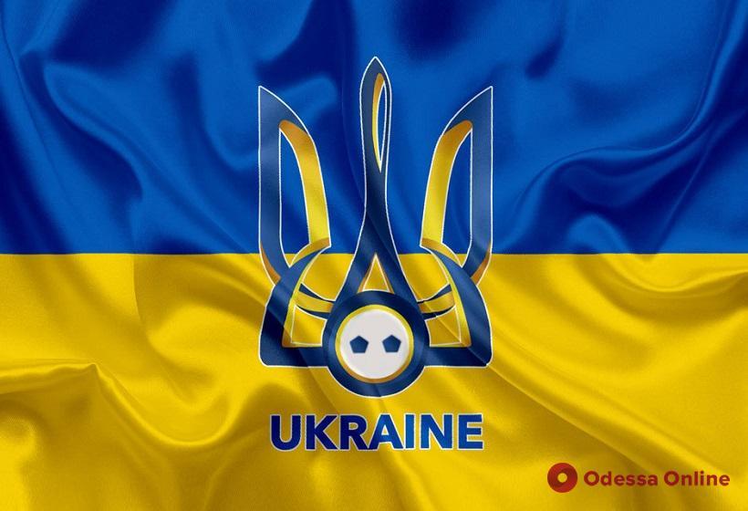 Сборная Украины по футболу потеряла важнейшие очки во Львове