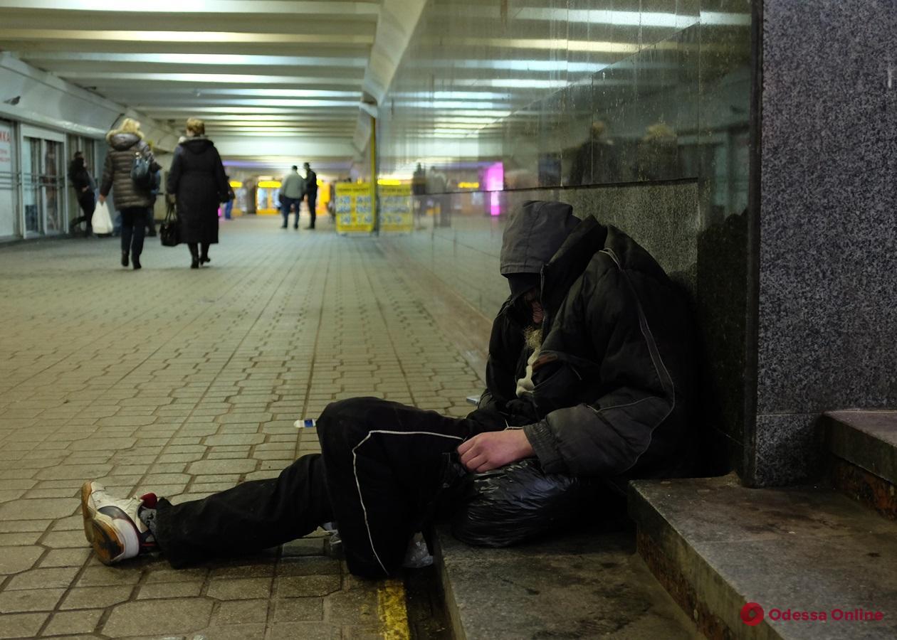 В Одесской мэрии создали службу, которая поможет забрать бездомных с улиц