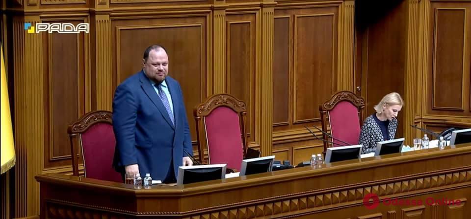 Новым спикером Верховной Рады стал Руслан Стефанчук