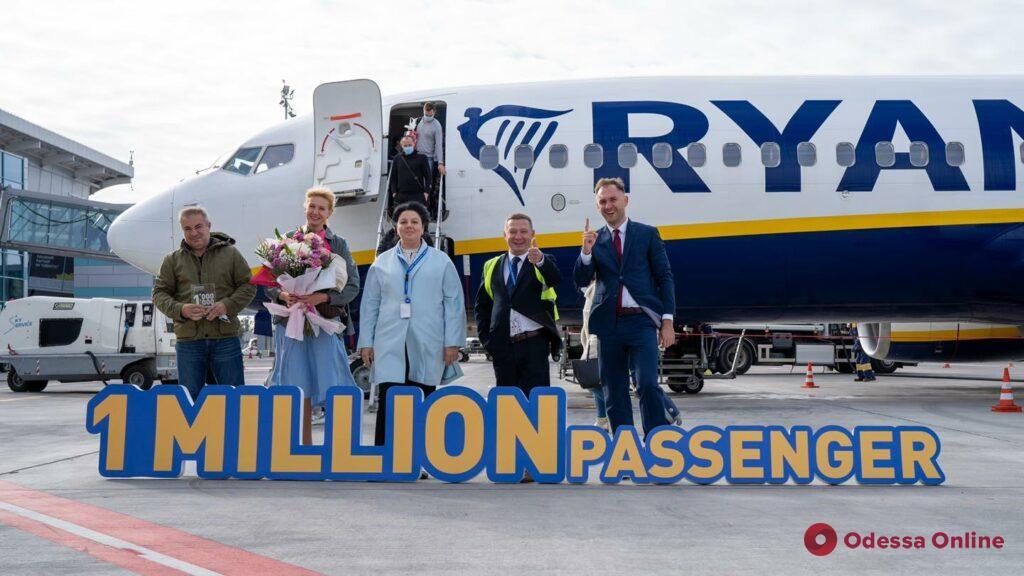 В одесском аэропорту встретили миллионного пассажира (фото)