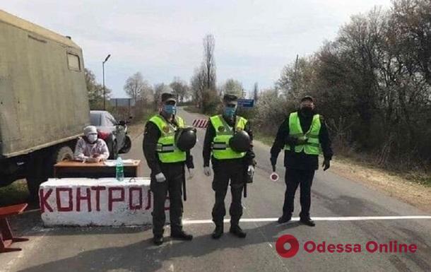 «Ковидные» блокпосты поставят на въездах в Одессу на следующей неделе