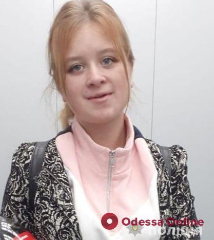Уехала к подруге и пропала: одесские правоохранители разыскивают 15-летнюю девушку