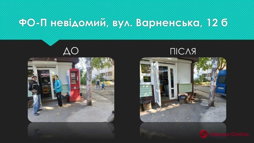 Борьба с МАФами и «стихийщиками»: в Одессе демонтировали 24 объекта незаконной торговли (фото)