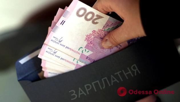 Долги по зарплате на госпредприятиях Одесской области составляют 80 миллионов