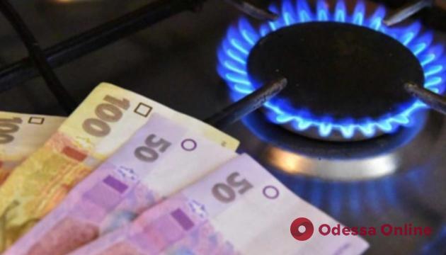 В «Нафтогазе» обещают: ЧС из-за цен на топливо в Одесской области не будет